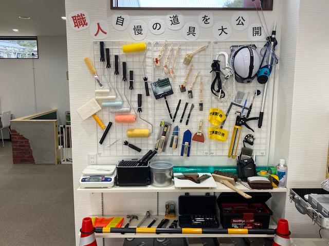 塗装 職人 の自慢の 道具