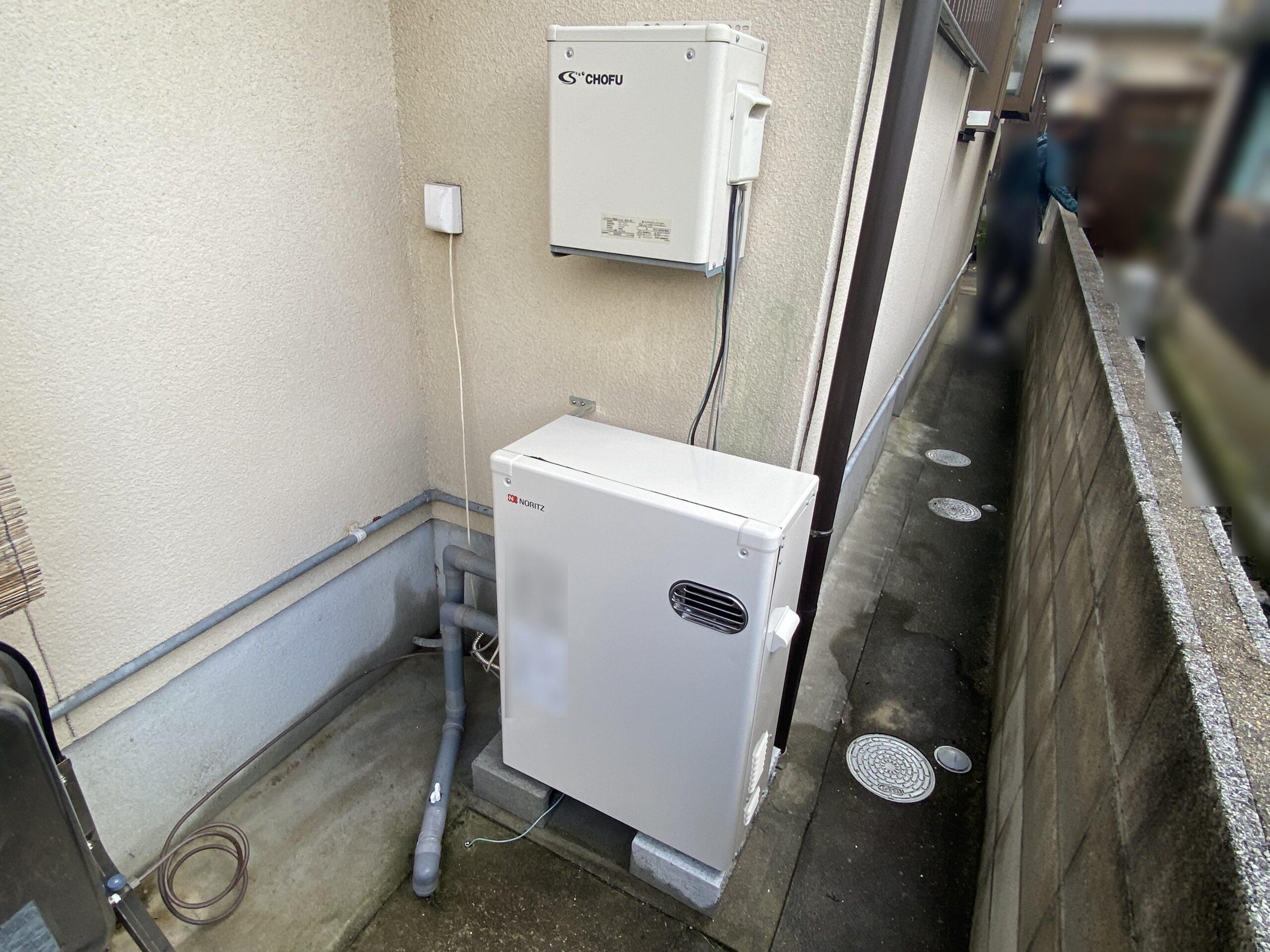 直方市 Y様邸 給湯器の取換え工事 を行いました!
